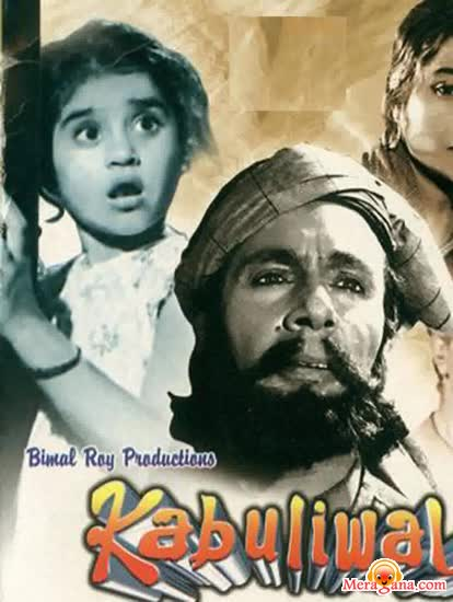 Poster of Kabuliwala (1961) - (Hindi Film)